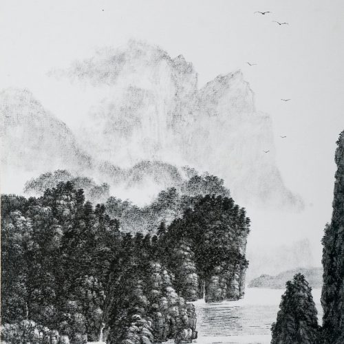 2002, Ink on Album Leaf, 10⅝ x 9½in; 27 x 24cm
