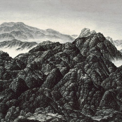 1999, Ink on Xuan Paper, 27⅛ x 38½ in; 69 x 98cm