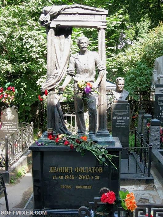 Памяти Мастера Филатов, актер, поэт, судьба
