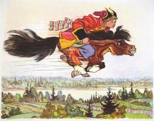 Картинки по запросу о Коньке-Горбунке