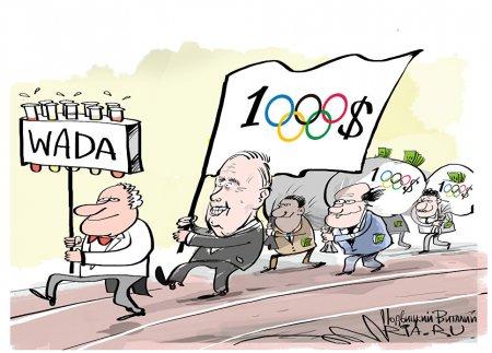 Каково, а?! - Fox News: Россию следует наказать за взлом WADA новыми санкциями