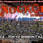 『KNOCKOUT FES 2018 autumn』出演者第3弾発表にINNOSENT in FORMAL、CRAZY WEST MOUNTAIN、Split end、みきなつみなど全18組!!