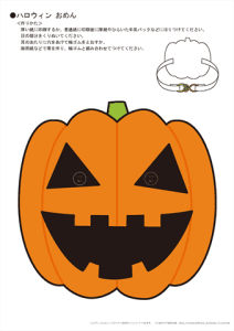 halloween-omen-01