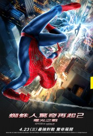 index_spiderman_01