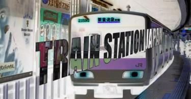Estação de trem no Japão (Imagem: Edição de arte Mundo-Nipo)