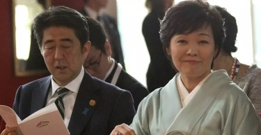 Shinzo Abe and Ake Abe