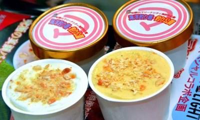 Sorvete de peixe 'Ma Ice Cream (Foto: Divulgação)
