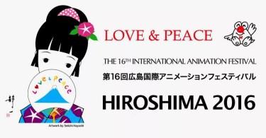 16º Festival Internacional de Animação em Hiroshima / Divulgação