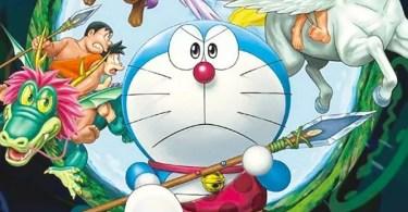 Capa do filme Doraemon Movie 36: Shin Nobita no Nippon Tanjou (Foto: Divulgação)