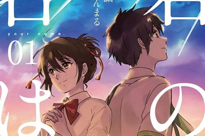 """Capa do light novels """"Kimi no Na wa"""" (Foto: Divulgação)"""