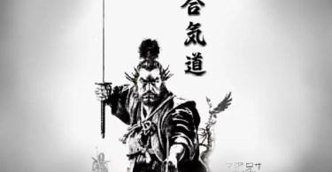 Miyamoto Musashi / Arte de Maria Rosa, carvão sobre papel vegetal - 2008 (Foto: Mundo-Nipo)