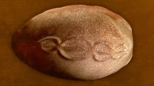 El misterio de la piedra estelar