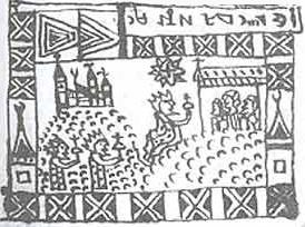 El Codex Rohonczi
