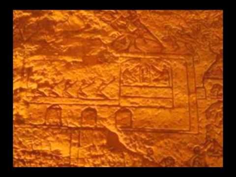 arca-de-la-alianza-origen-egipcio-1 Arca de la Alianza: origen Egipcio
