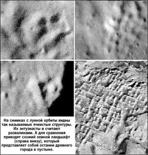 luna2 El misterio censurado de la luna