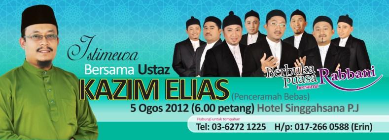 banner tribute ustaz asri 2011