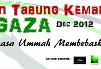 Tabung Kemanusiaan Gaza