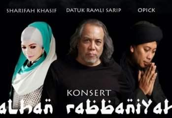 alhan_rabbaniyah