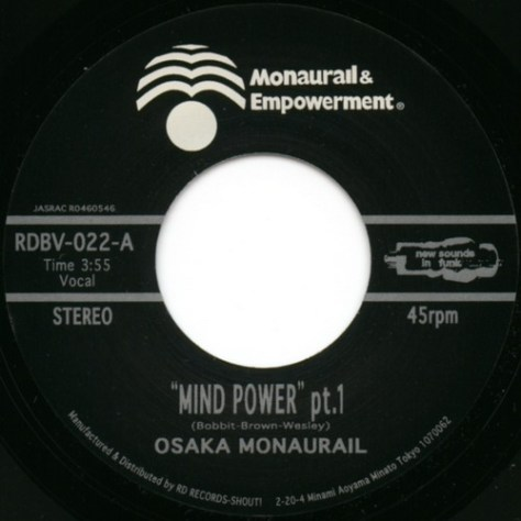 Osaka Monaurail - Mind Power (Part 1) RDBV 45-022 A Label