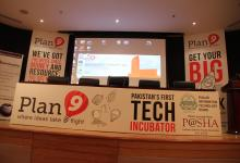 Plan9 – Bringing Ideas to Life