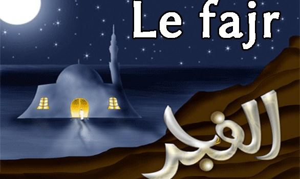 La priere du Fajr