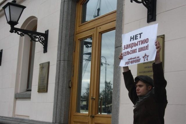 Солидарность с сельскими школами Заонежья проявили по всей стране. Фото: rksmb.org