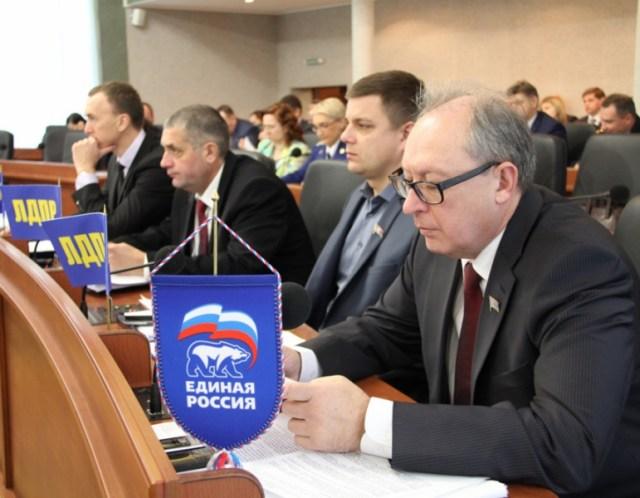 "Парламент Карелии сделал себе ""обрезание"". Фото: karelia-zs.ru"