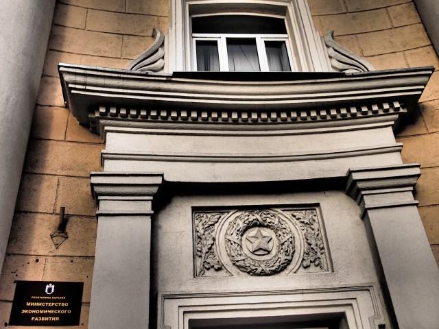 За разработку Инвестстратегии Карелии отвечало Минэкономразвития республики. Фото: Валерий Поташов
