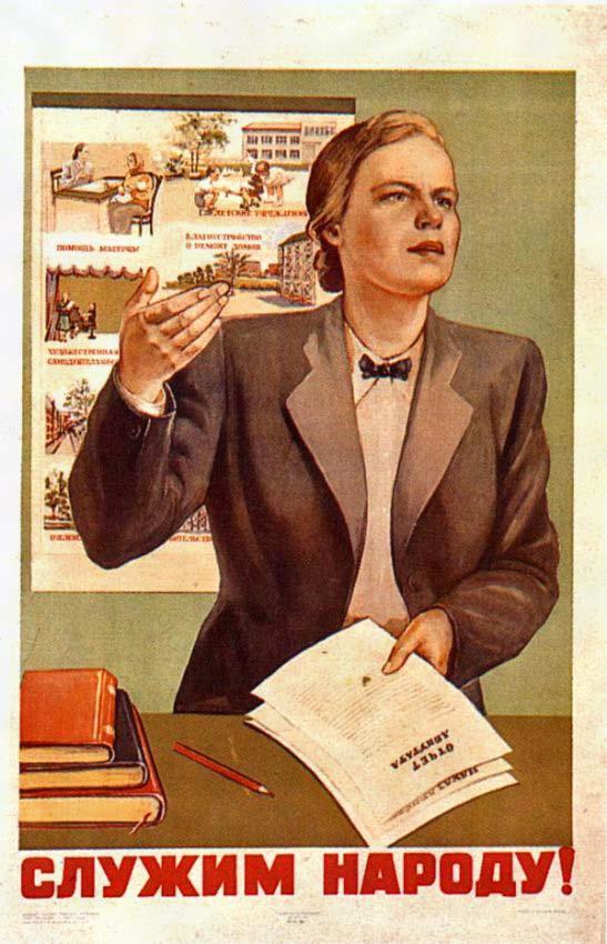 Плакат сталинских времен. Фото: sovposters.ru