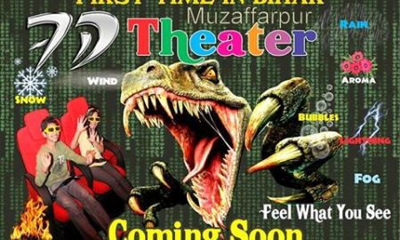 7D_theater_muzaffarpur_cinema_hall_2015