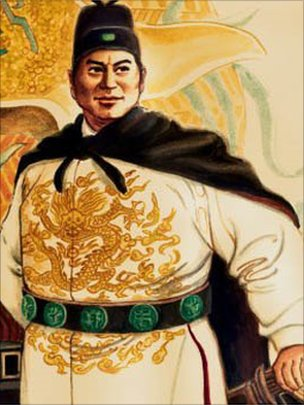 Zheng He: The Muslim Legend