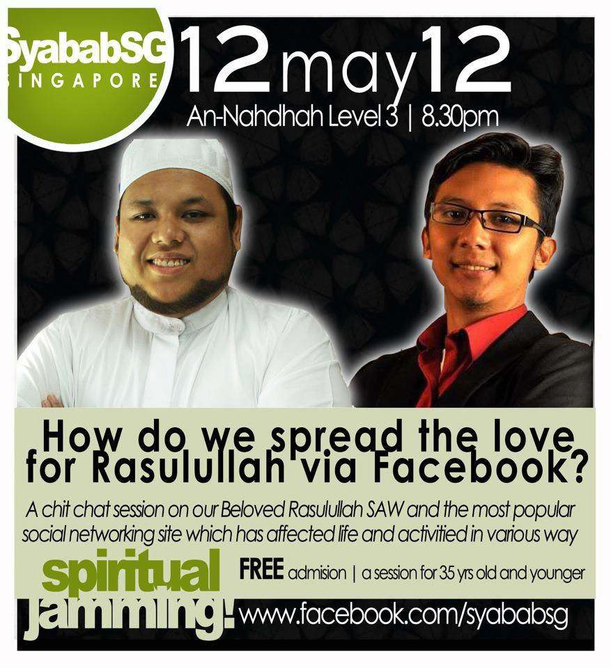 Event review: Rasulullah (S) and Facebook