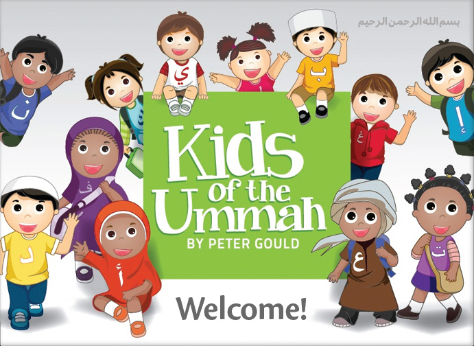 """Kids of the Ummah"" iPad App"
