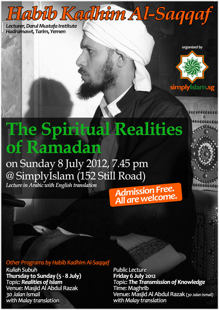Event Review: Spiritual Realities of Ramadan with Habib Kadhim al-Saqqaf