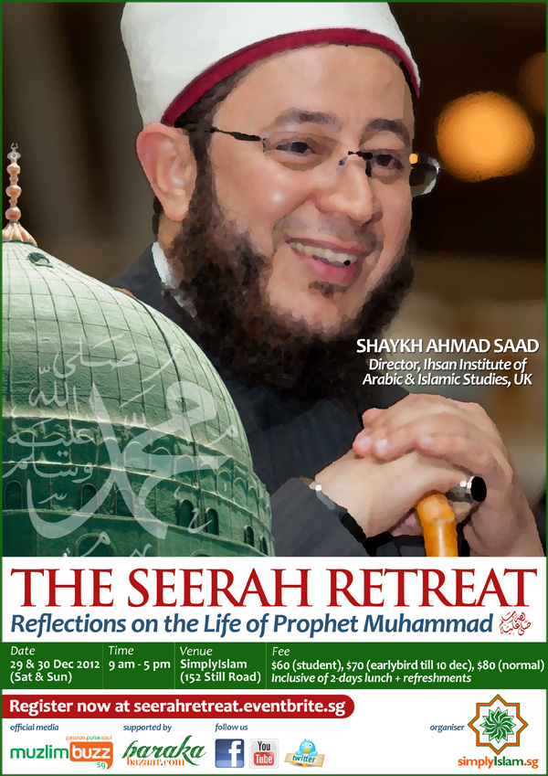 Event Review: Seerah Retreat by Shaykh Ahmad Saad