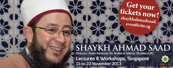Event Review: Seeking Sacred Knowledge with Shaykh Ahmad Saad