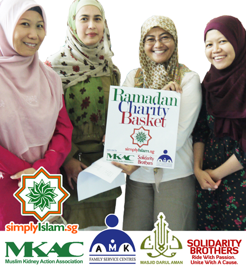 Ramadan Charity Basket; Portrait of a Recipient – Mihrul Nisa