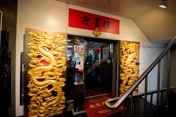 Could you guess this is supposed to be a Chinese restaurant?