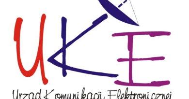UKE logo