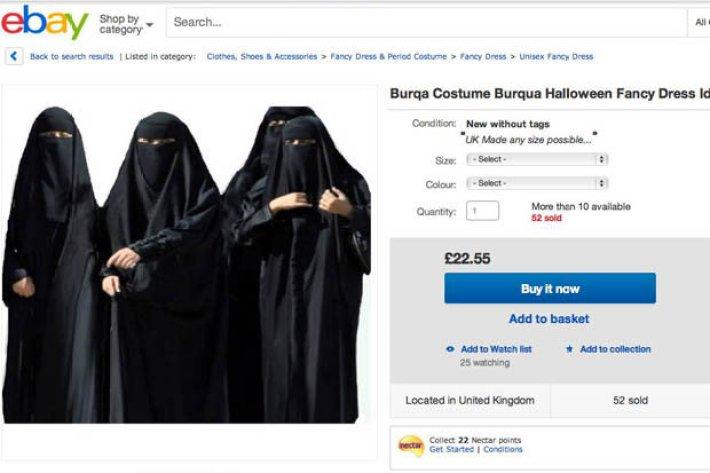 burka-314369