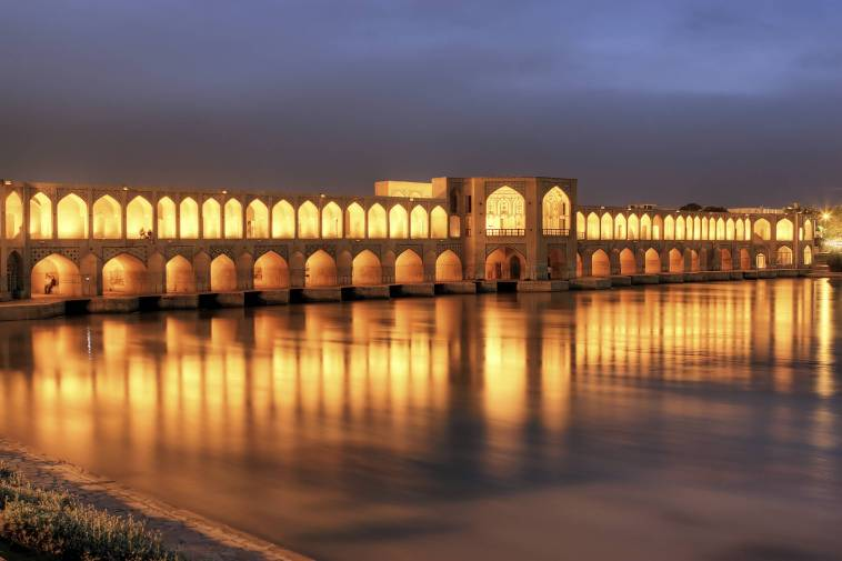 Картинки по запросу http://mvslim.com/jewels-of-the-muslim-world-isfahan/