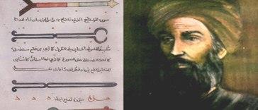 Az-Zahrawi-The-Great-Surgeon