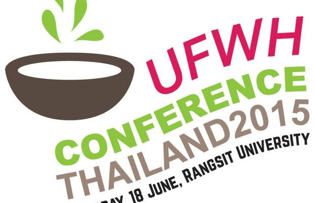 ufwh - universities fighting world hunger bangkok thailand conference