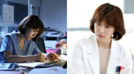 Hasil gambar untuk ha ji won hospital ship
