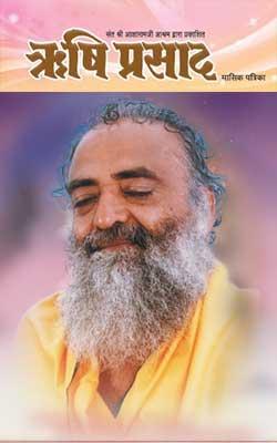 78. Rishi Prasad - June 1999