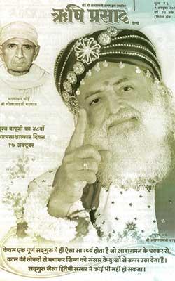 238-Rishi Prasad- Oct 2012