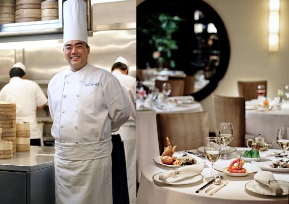 chefanddining