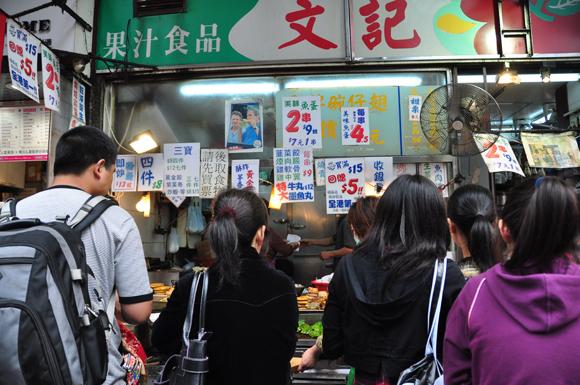 mongkok_foodstall_2