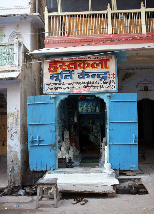 shop-in-jaipur