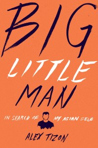 Tizon_BIG_LITTLE_MAN_front.jpg